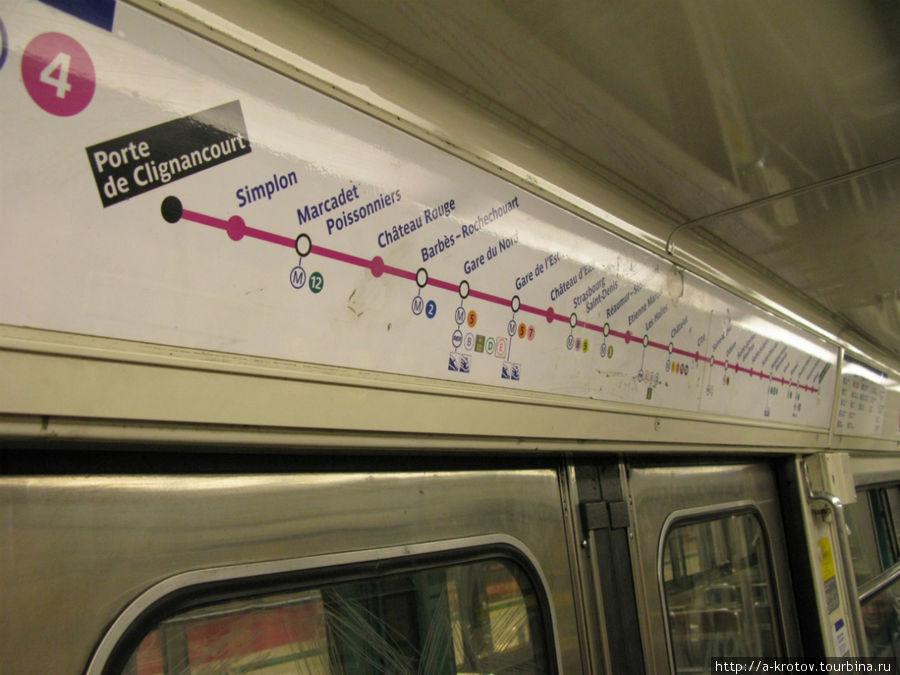схема линии Париж, Франция.