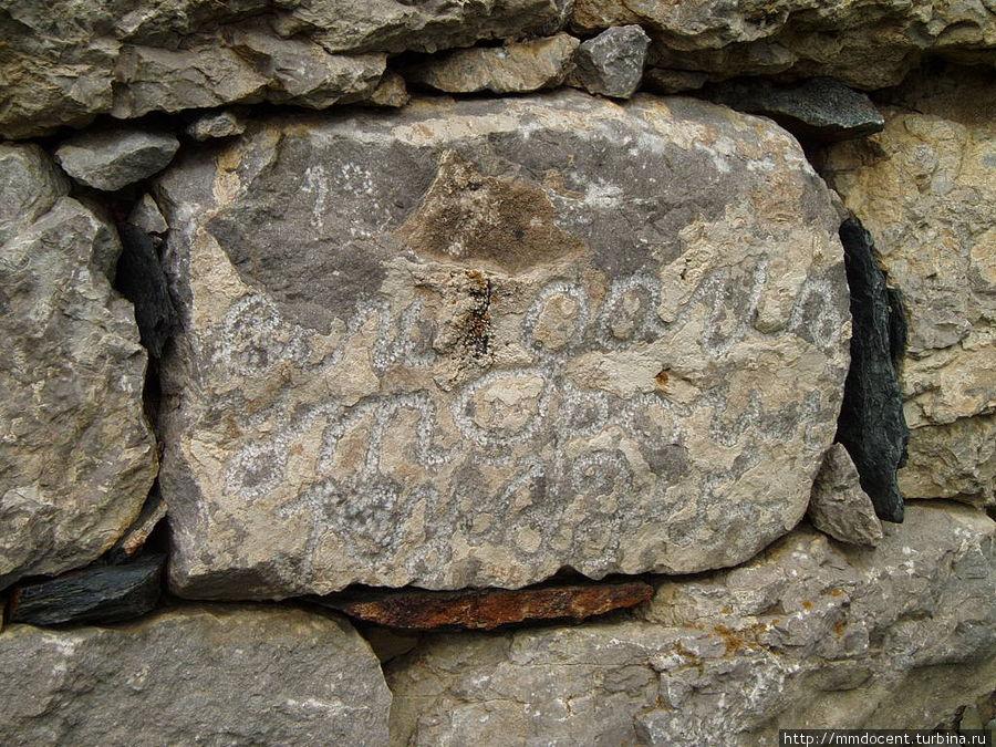 картинки с надписями осетия