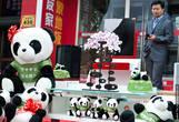 Певец на рекламной акции мишек панд
