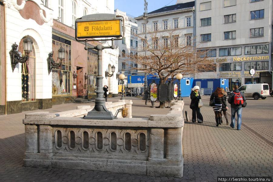 Вход в метро на Жёлтую линию №1 на площади не далеко от улицы Андриаше и рядом с началом улицы Ваци (пешеходная улица аналог московского Арбата)