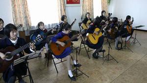 16. Класс гитары