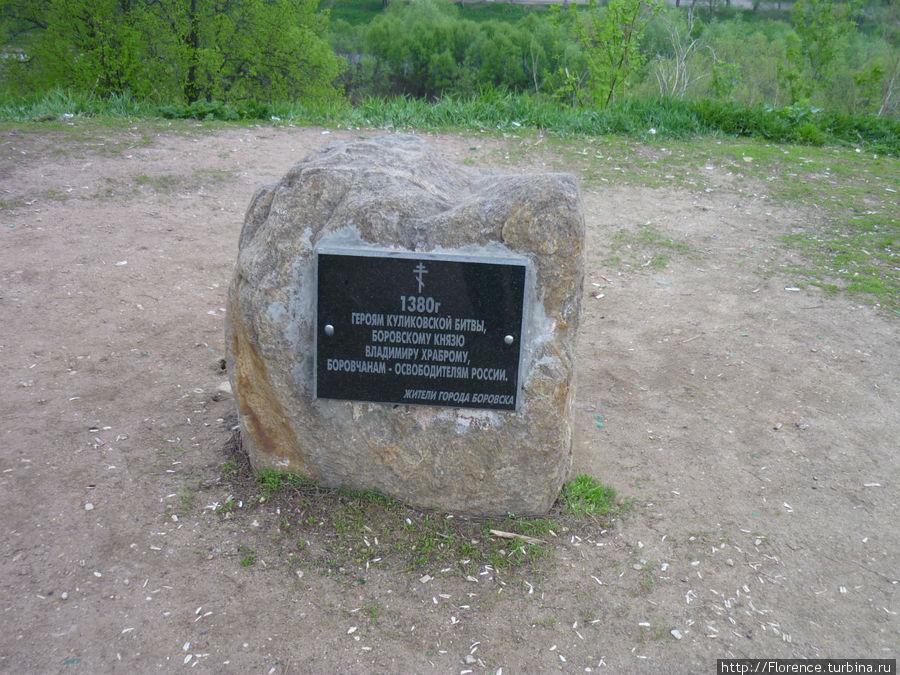 Камень, который стоит на берегу рядом с часовней