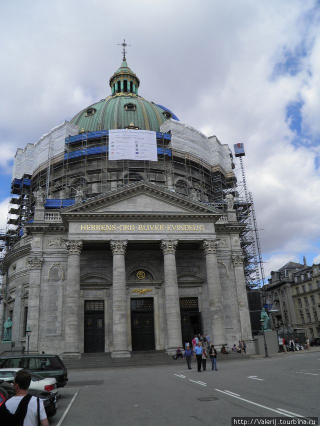 Мраморная церковь