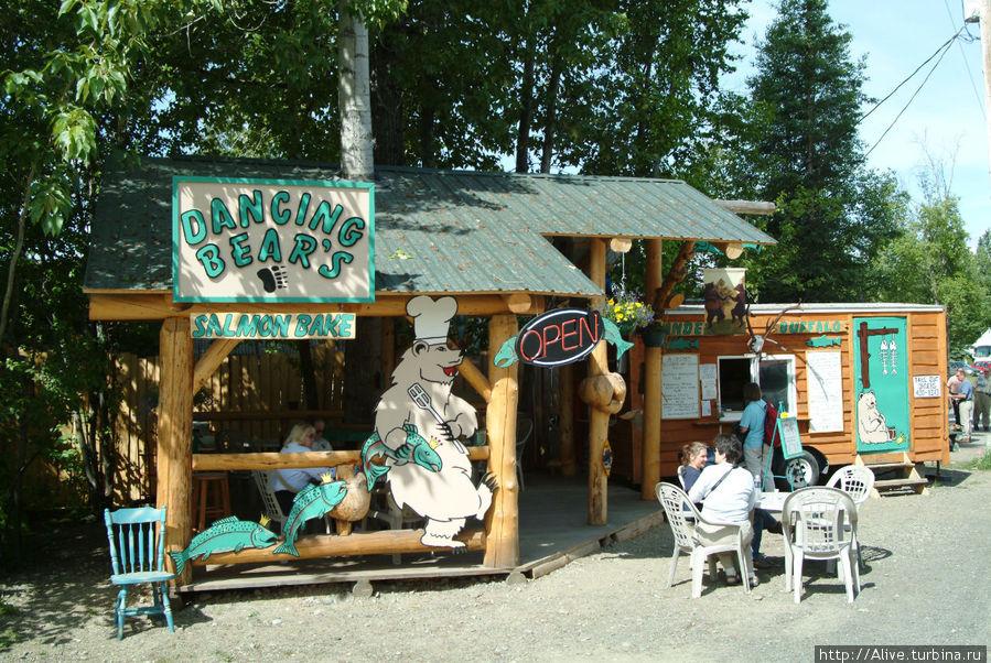 В закусочной Танцующие медведи вам подадут запечёного лосося (пойманого неподалёку).