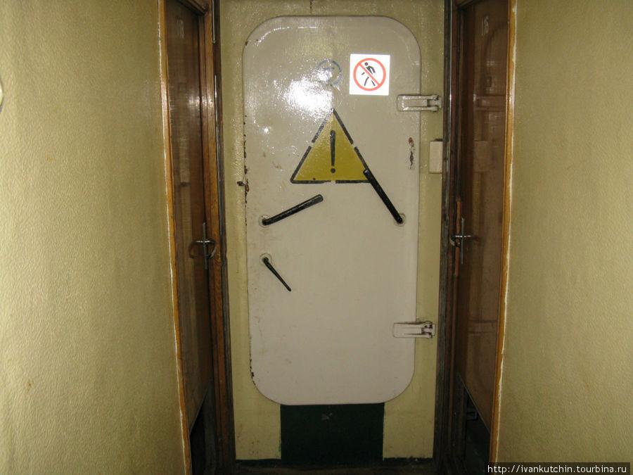 Проход закрыт. На ледоколе работает команда, есть капитан, старпом и другие. Доступ для посетителей открыт не во все помещения.