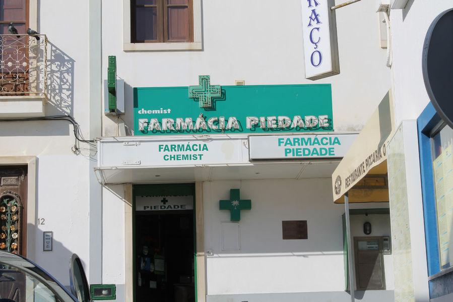 Аптека, где купила лекарства