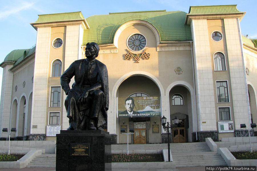 Памятник Мажиту Гафури. Башкирский академический театр драмы имени Мажита Гафури.  Здесь идут спектакли на башкирском языке.