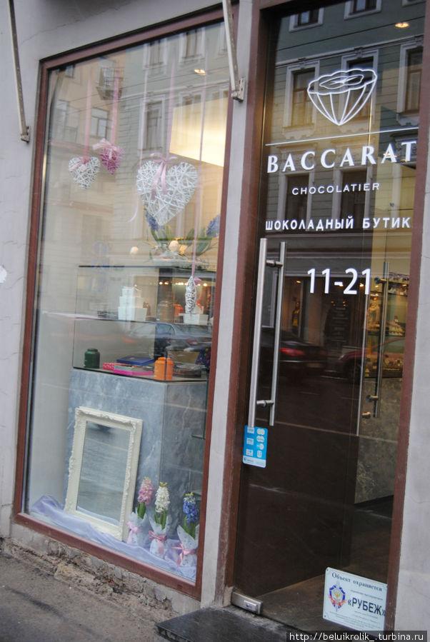 Магазин на Большом проспекте Петроградской стороны.
