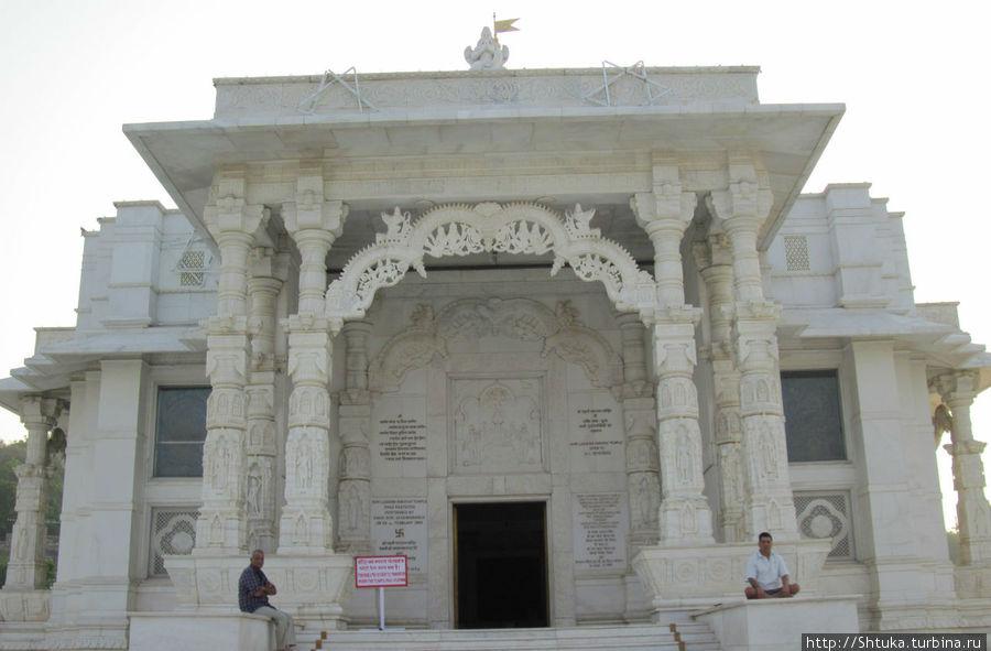 Джайпур, храм Лакшми_Нараяна
