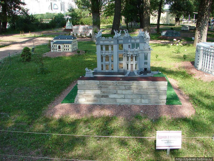 Дом с химерами архитектора В. Городецкого