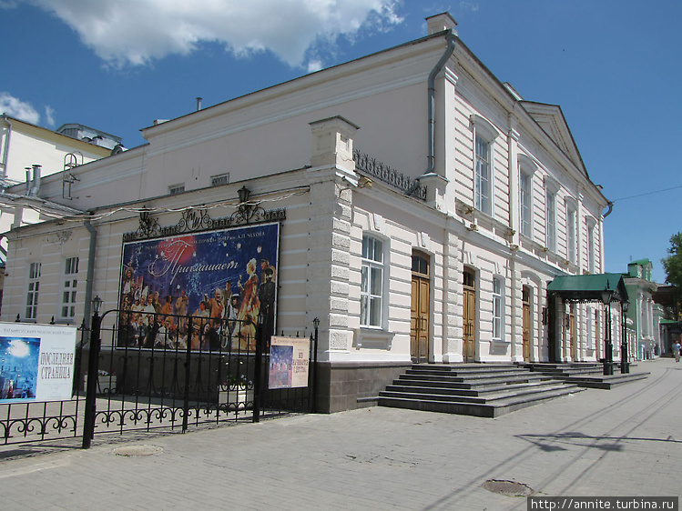 Таганрогский драматически