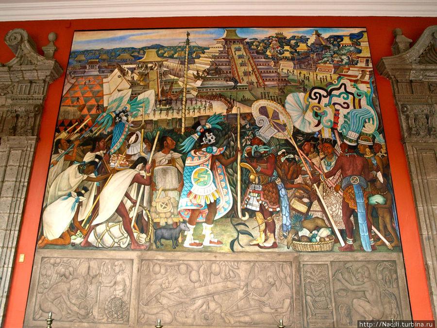 А это праздник в Теночитлане
