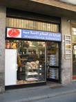 Мусульманский магазин