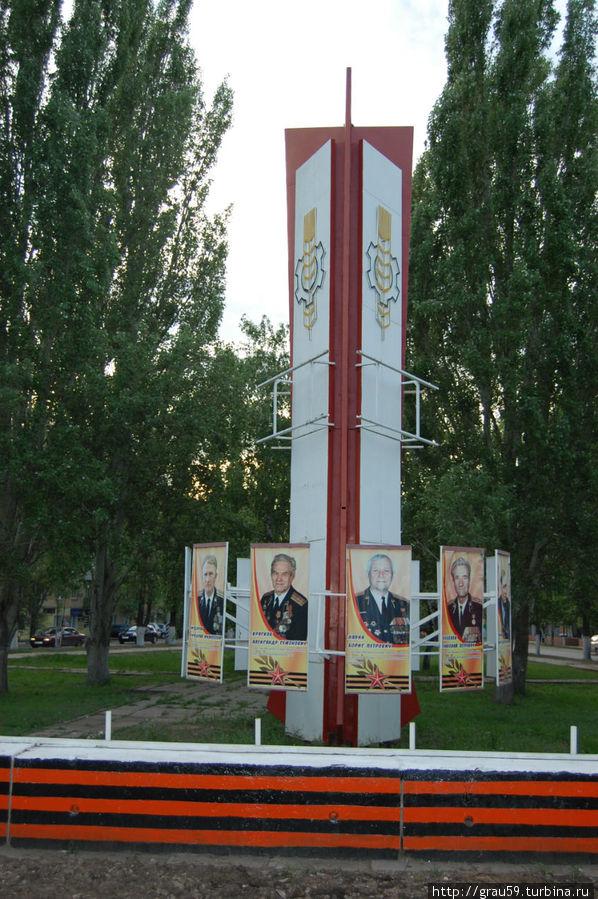 Стела участников Великой Отечественной Войны