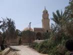деревня Тунис