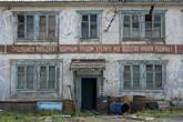 Неподалёку от Сусумана находится посёлок Мальдяк. Ездил туда больше не по надобности, а по просьбе своего друга, который здесь родился. Там всё гораздо хуже, чем в Сусумане. Мальдяк также известен тем, что здесь отбывал Сергей Королёв.
