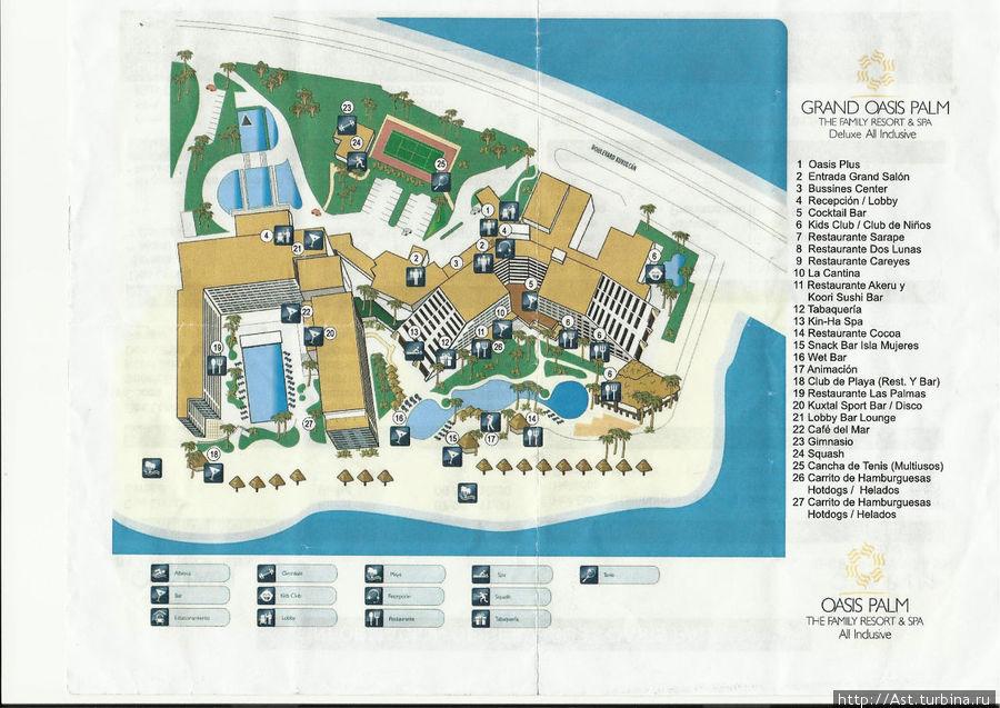 Карта отеля. Для общего Вашего представления.