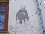Глобус Боровска. Пафнутьево-Боровский монастырь