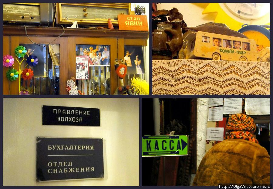 Дверь в комнату режиссера и бухгалтерию
