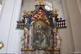 Алтарь Марии