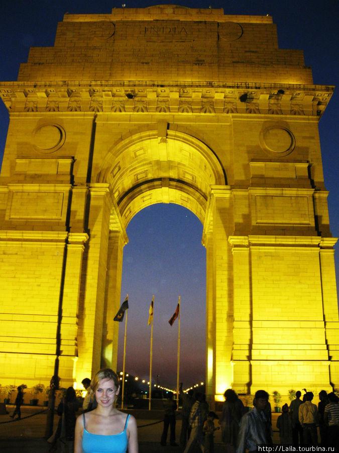Ворота в Индию, Дели