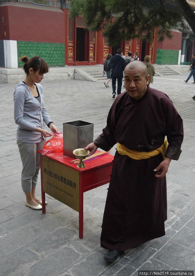 Самый известный буддийский монастырь в Пекине. Пекин, Китай