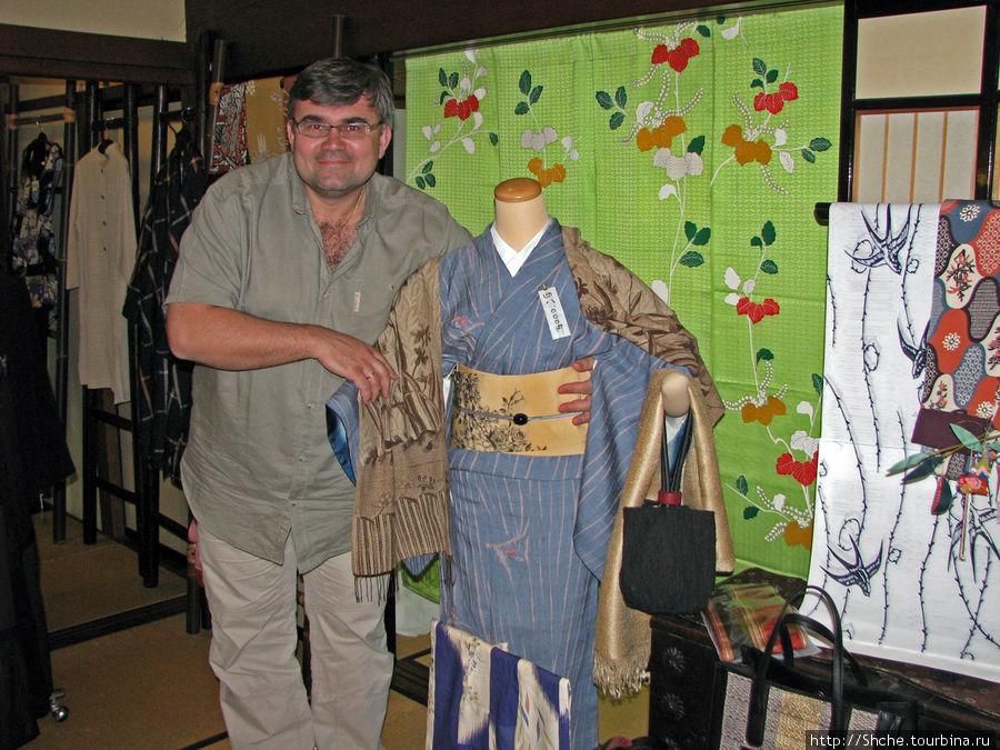 старое кимоно