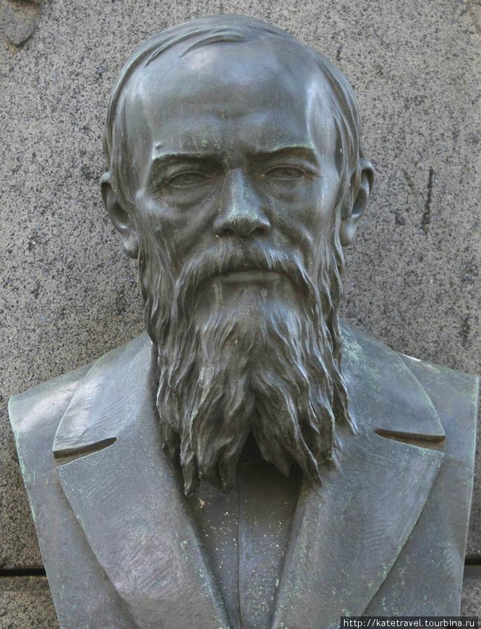 Бюст Ф. М. Достоевского