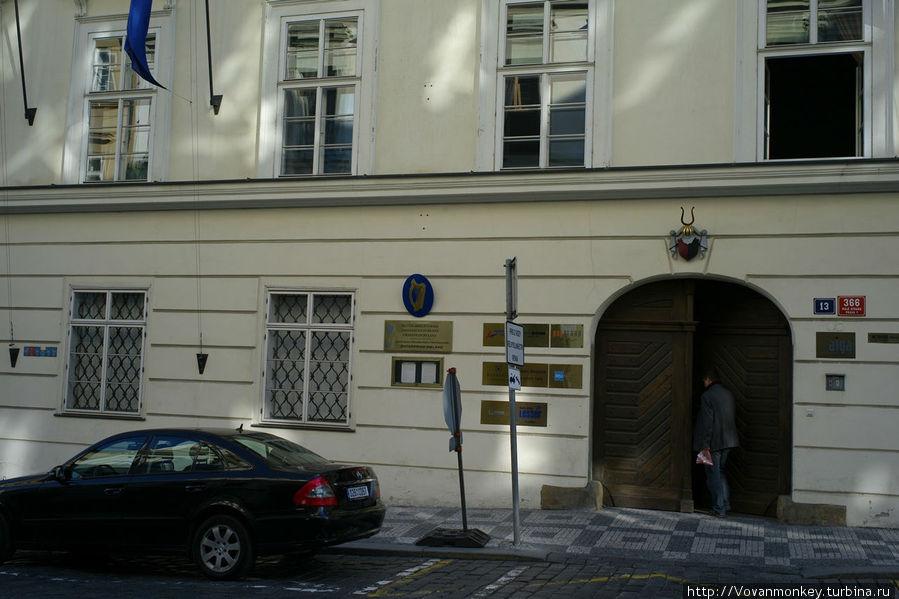 Вид из арки прямо на посольство Ирландии