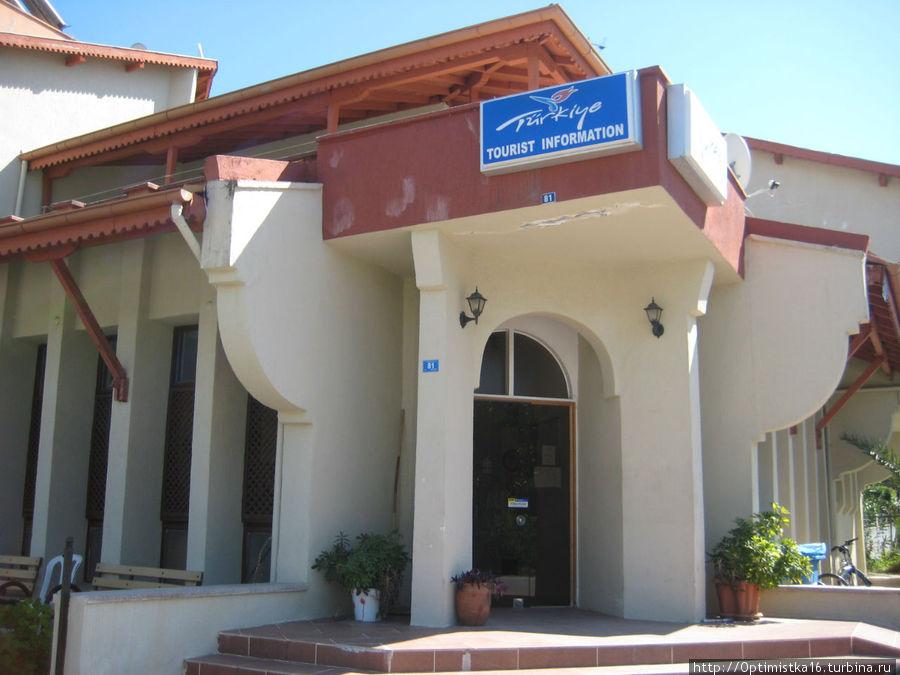 Офис туристической информации Алания, Турция
