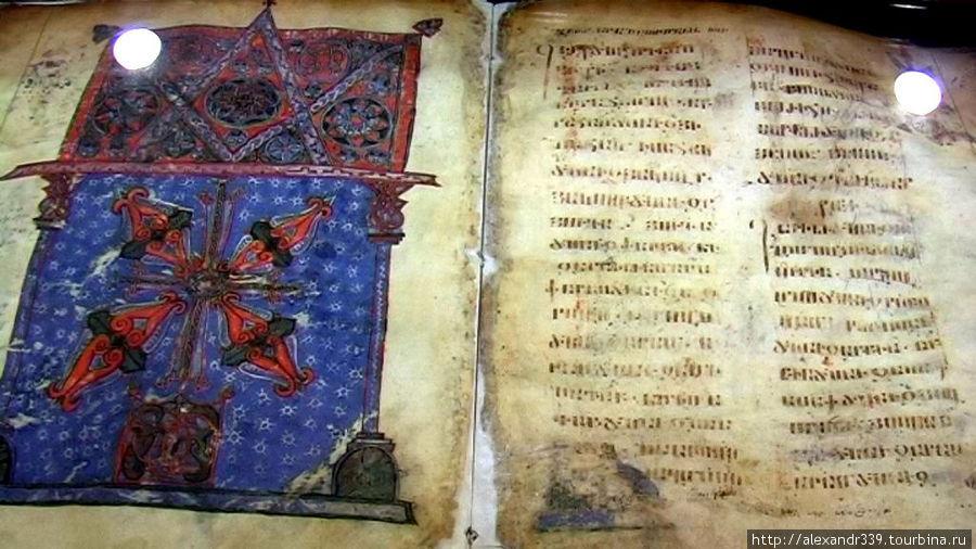 Издание 1057 года