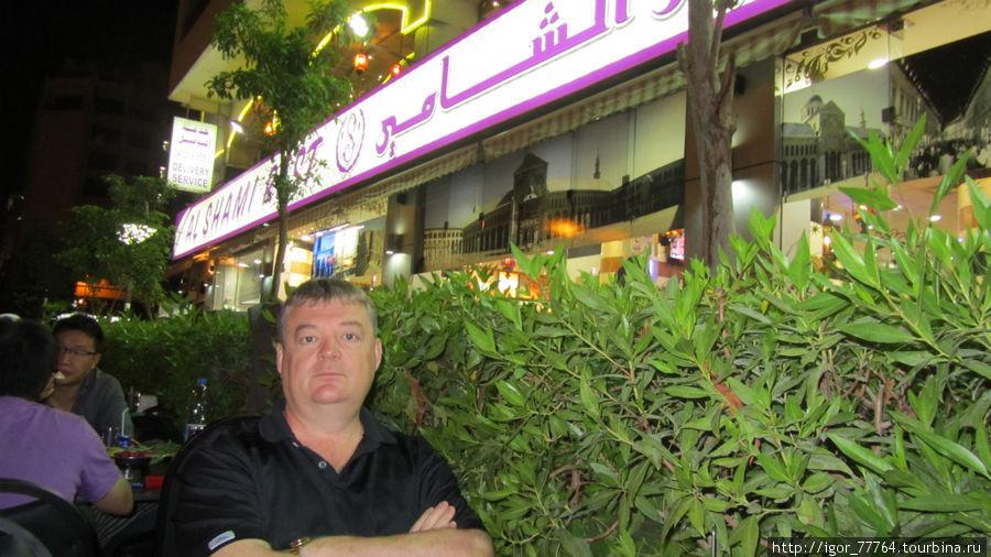 Йеменский ресторан район Дейра Дубаи
