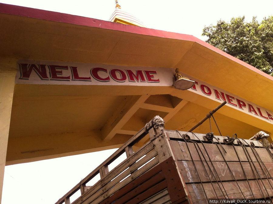 Ворота на границе Индии и Непала
