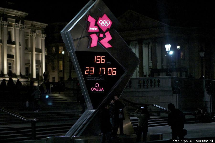 Часы, отсчитывающие время до Олимпиады.