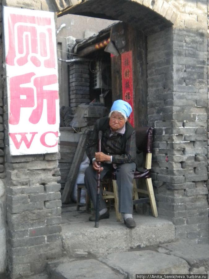 Живут себе в старом городе Пинъяо, Китай