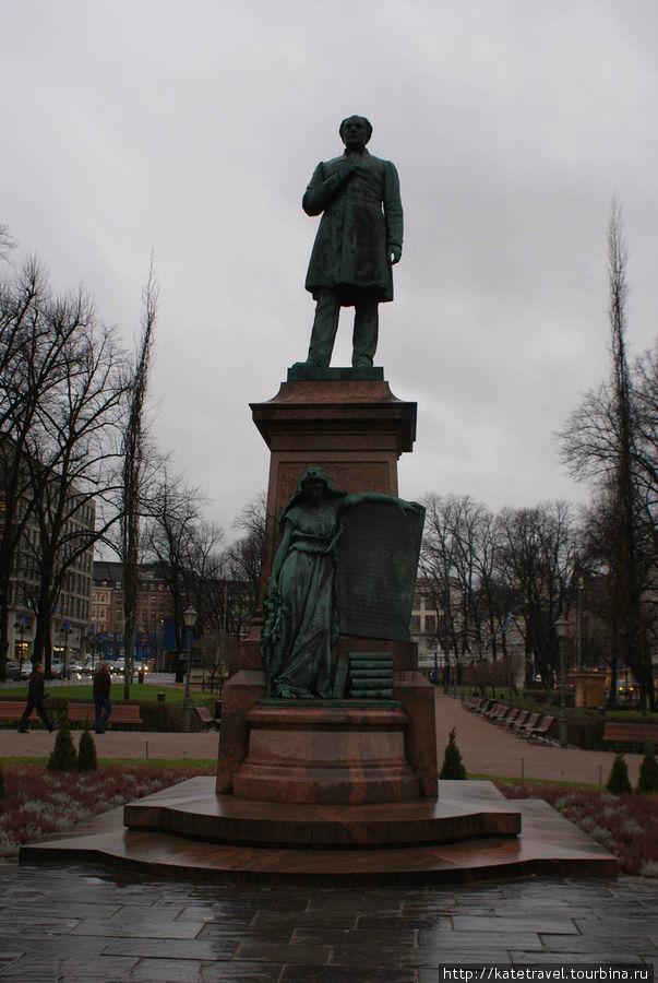 Памятник народному поэту