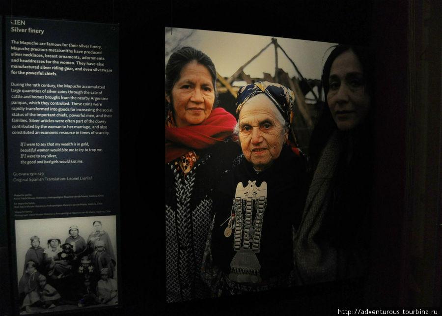 Чилийские индейцы племени Мапучи