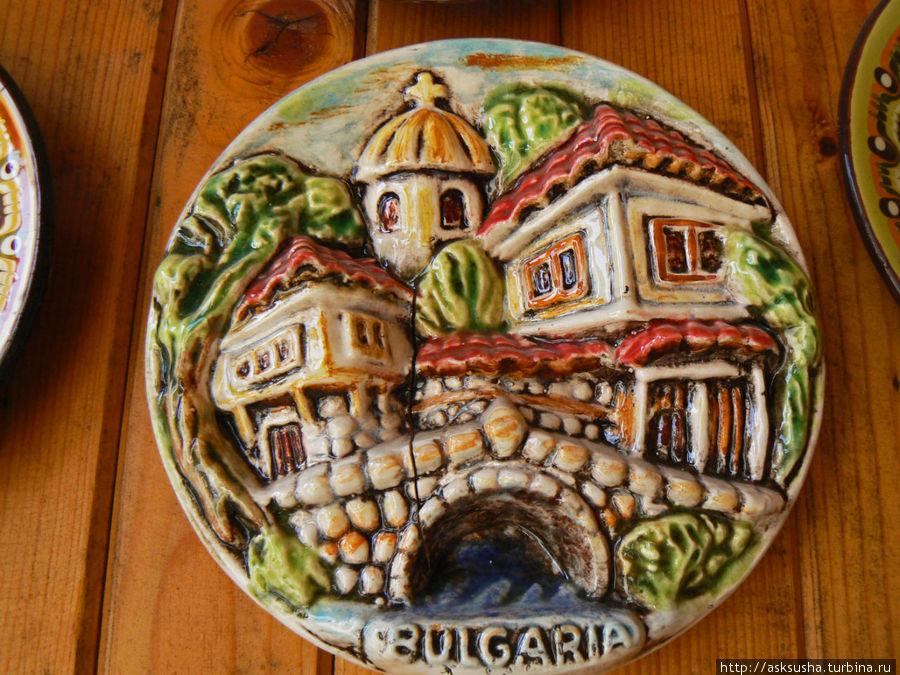 Болгария. подарки друзьям