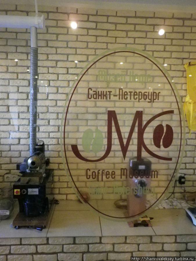 Машина для обжарки кофе