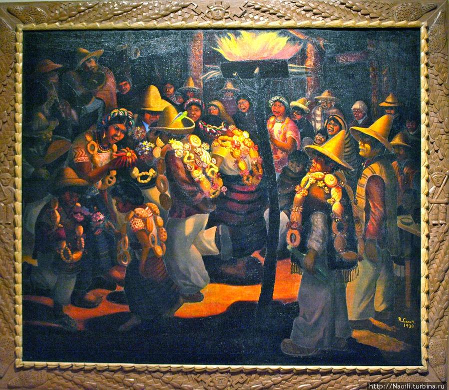 Сочипицауатл — танец и песня на языке науатл в честь Девы Марии Гвадалупской.