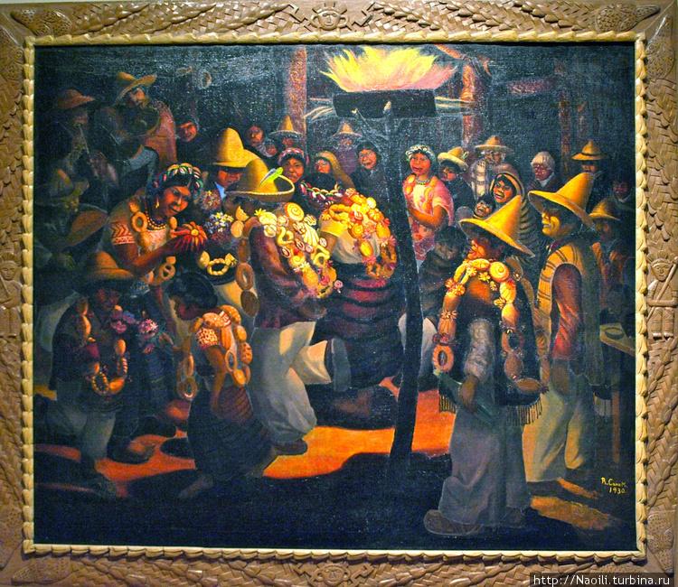 Сочипицауатл — танец и пе
