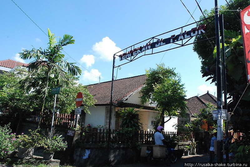 Город рядом с рынком Денпасар, Индонезия
