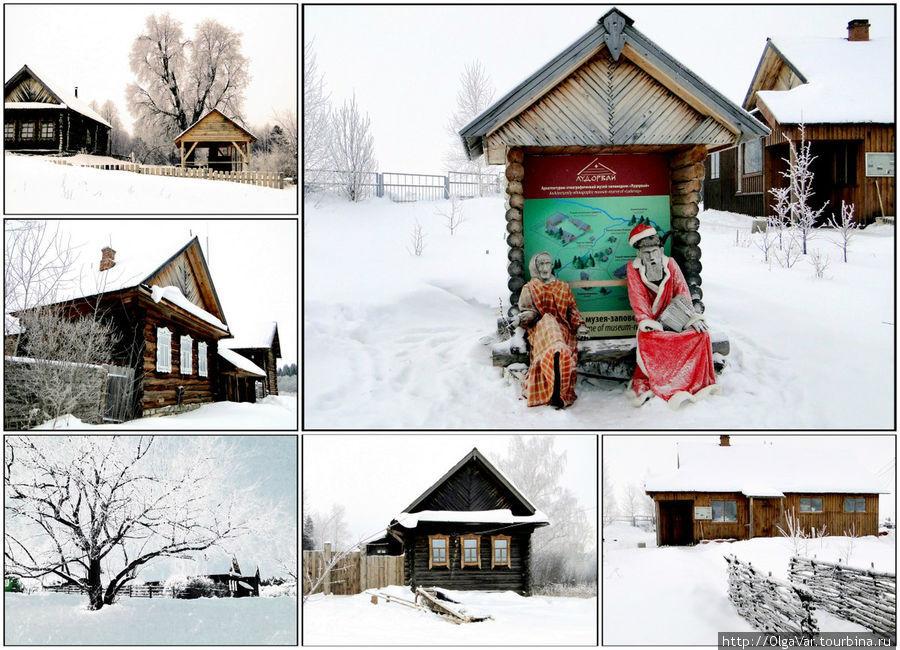 Архитектурно-этнографичес