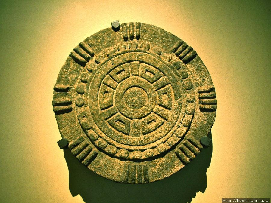 ритуальный диск