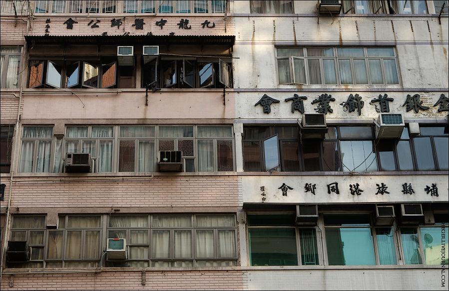 Коулун весь застроен высотками панельно-кирпичного типа, да причем так плотно, что, как правило, из окна 90% видов — на стену или окно соседнего дома