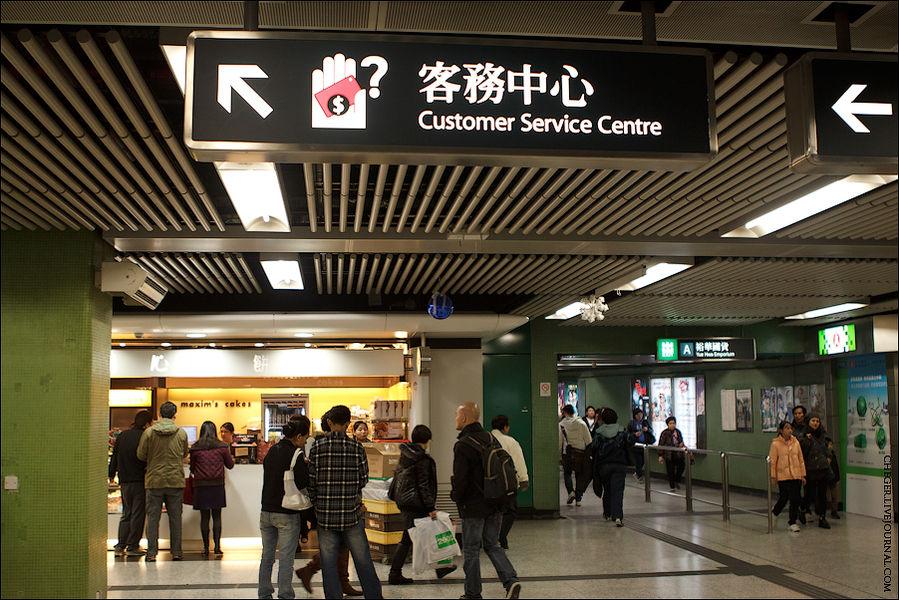 На каждой станции есть сервис центр, где можно разрешить какие-то вопросы, купить карту Октопус, или сдать её, получив свой полтинник назад