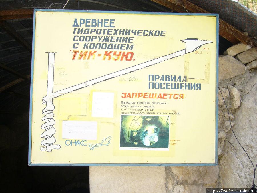 Рекламный щит, обнаруженный случайно (стоит в кустах и не особо заметен)