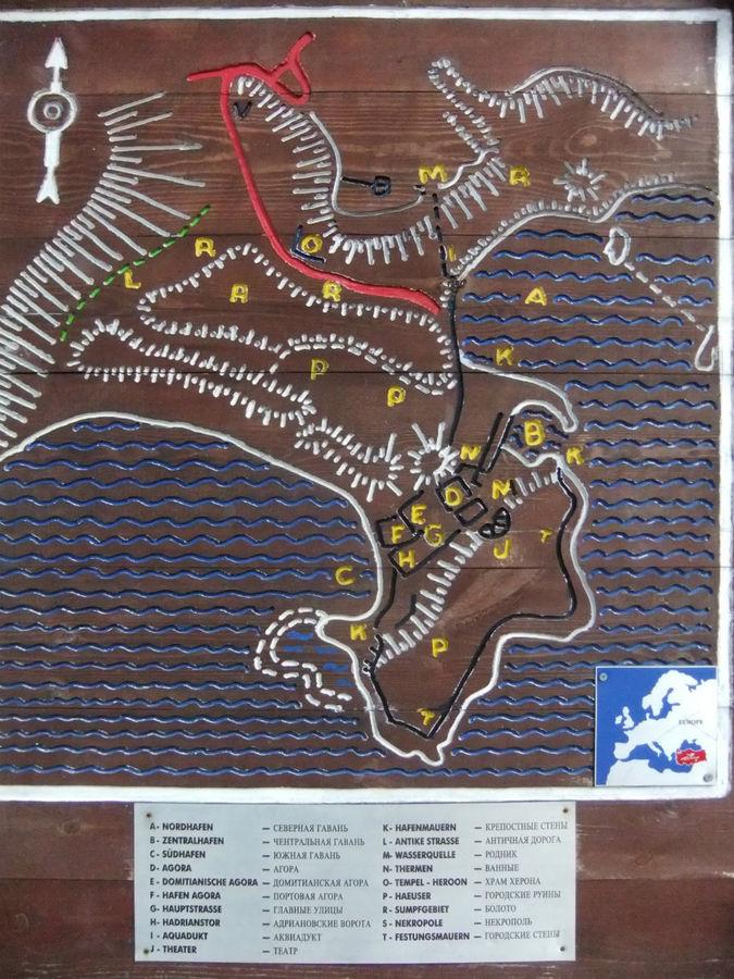 план-схема города.