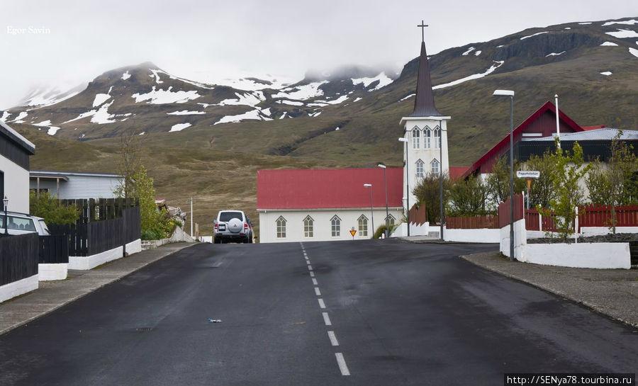 Grundafjörður