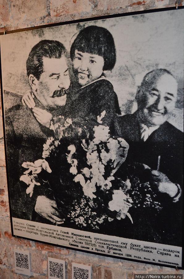 Фото было знаменито в Советском Союзе, оно запечатлело